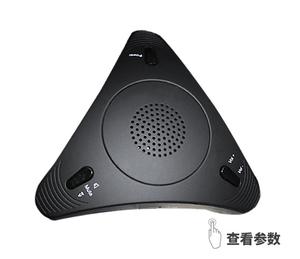 会议全向麦克风YSX-800S(小型桌面型)