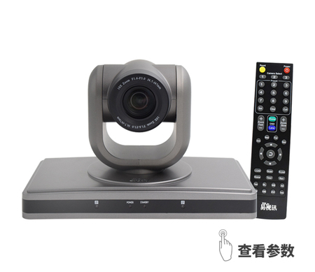 1080P索尼3倍变焦高清视议摄像机YSX-760C