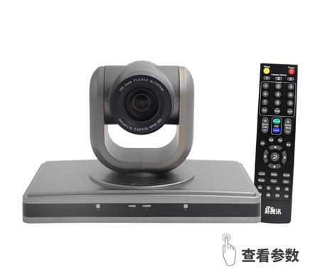 USB3.0高清10倍变焦视频会议摄像机YSX-HD610