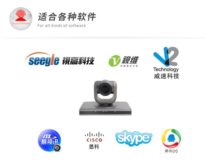 高清变焦视频会议摄像机YSX-HD610全能会议 (1).jpg