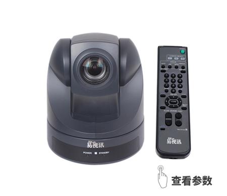 18倍变焦视频会议摄像头YSX-1800A