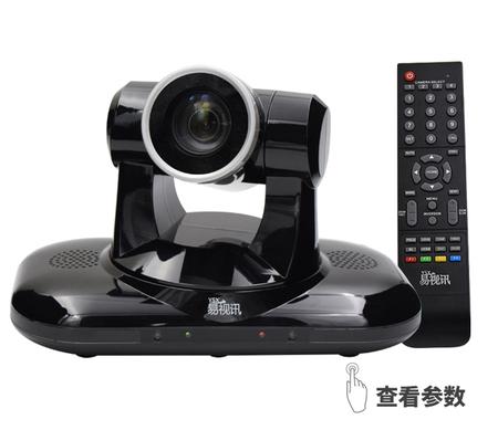 1080P高清视频会议摄像机(YSX-310R)