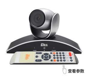 720P高清广角视频会议摄像机GX-5S(升级版)